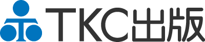 TKC出版